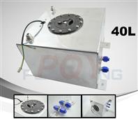 Přídavná hliníková nádrž paliva 40L s čidlem